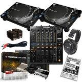 【選べるキャンペーン特典付き!】 Pioneer PLX-1000 + DJM-900 nexus TRAKTOR SCRATCH A10 DJ SET