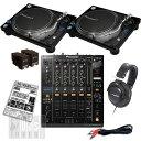 【選べるキャンペーン特典付き!】 Pioneer PLX-1000 + DJM-900 nexus DJ SET【生産完了特価!】