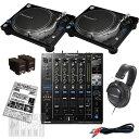【選べるキャンペーン特典付き!】 Pioneer PLX-1000 + DJM-900 SRT DJ SET【プライスダウン】