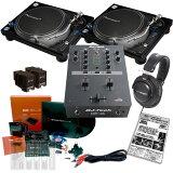 【選べるキャンペーン特典付き!】 Pioneer PLX-1000 + DIF-1S SCRATCH LIVE SL3 DJ SET