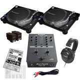 【選べるキャンペーン特典付き!】 Pioneer PLX-1000 + DIF-1S DJ SET 【予約商品 / 6月上旬入荷予定】
