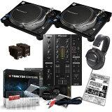 【選べるキャンペーン特典付き!】 Pioneer PLX-1000 + DJM-350 TRAKTOR SCRATCH A6 DJ SET 【予約商品 / 6月上旬入荷予定】