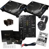 【選べるキャンペーン特典付き!】 Pioneer PLX-1000 + DJM-350 SCRATCH LIVE SL2 DJ SET