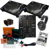 【選べるキャンペーン特典付き!】 Pioneer PLX-1000 + DJM-350 SCRATCH LIVE SL3 DJ SET