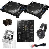【選べるキャンペーン特典付き!】 Pioneer PLX-1000 + DJM-350 DJ SET 【予約商品 / 6月上旬入荷予定】