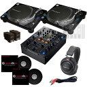 【選べるキャンペーン特典付き!】Pioneer DJ PLX-1000+DJM-450 DVS SET