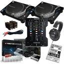【選べるキャンペーン特典付き!】 Pioneer PLX-1000 + XONE:23 TRAKTOR SCRATCH A6 DJ SET