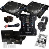 【選べるキャンペーン特典付き!】 Pioneer PLX-1000 + XONE:23 SCRATCH LIVE SL2 DJ SET
