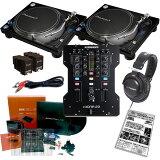 【選べるキャンペーン特典付き!】 Pioneer PLX-1000 + XONE:23 SCRATCH LIVE SL3 DJ SET 【予約商品 / 6月上旬入荷予定】