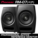 Pioneer (パイオニア) RM-07(ペア)