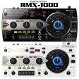 Pioneer (パイオニア)RMX-1000 【効果音入りSDカード付き】【送料・代引手数料無料】