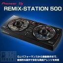 Pioneer (パイオニア) RMX-500 ( REMIX-STATION 500 )