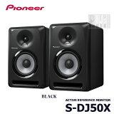 Pioneer (先锋)S-DJ50X 一双 (2台1组)【预约商品/10月上旬销售预定】[Pioneer (パイオニア) S-DJ50X ペア (2台1組) 【ご予約商品/10月上旬発売予定】]