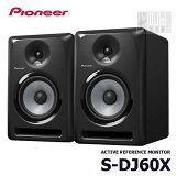 Pioneer (先锋)S-DJ60X 一双 (2台1组)[Pioneer (パイオニア) S-DJ60X ペア (2台1組)]