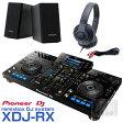 Pioneer パイオニア XDJ-RX デジタルDJ スタートSET B 【USBフラッシュメモリ16GB×2本プレゼント!】