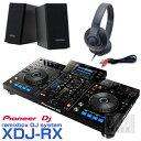 Pioneer パイオニア XDJ-RX デジタルDJ スタートSET B 【USBフラッシュメモリ16GB×2本プレゼント!】【rekordbox dj ライセンス同梱】