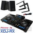 Pioneer パイオニア XDJ-RX デジタルDJ スタートSET C 【USBフラッシュメモリ16GB×2本プレゼント!】
