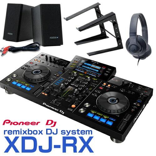 Pioneer パイオニア XDJ-RX デジタルDJ スタートSET A 【USBフラッ…...:dj:10018036