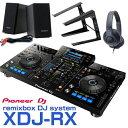 Pioneer パイオニア XDJ-RX デジタルDJ スタートSET A 【USBフラッシュメモリ16GB×2本プレゼント!】【期間限定タイムセール特価】【rekordbox dj ライセンス同梱】