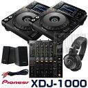 XDJ-1000 DJセット