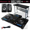 XDJ-RX + Reveal 402 + DJ TABLE SET お買い得DJセット!