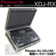 Pioneer DJ(パイオニア) XDJ-RX + 専用ハードケースSET 【USBフラッシュメモリ16GB×2本プレゼント!】