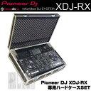 Pioneer DJ XDJ-RX + ���ѥϡ��ɥ�����SET