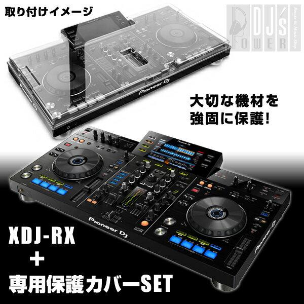 Pioneer XDJ-RX 専用保護カバーセット 【USBメモリ16GB×2本プレゼント…...:dj:10017679