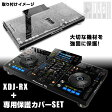 Pioneer XDJ-RX 専用保護カバーセット 【USBメモリ16GB×2本プレゼント】