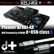 Pioneer XDJ-RX + USB ケーブルセット【USBフラッシュメモリ16GB×2本プレゼント!】