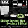 RANE serato SCRATCH LIVE SL4 + d+class B DJ セット 【予約商品 / 7月中旬頃入荷予定】
