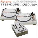 Roland TT99+DJ99 シンプルDJセット 【選べるキャンペーン特典付き!】