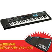 Roland JUNO-DS61 【61鍵】 【台数限定キャリングケース、レインカバープレゼント】 【p10】