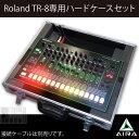 Roland AIRA TR-8ハードケースセット