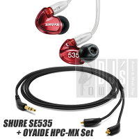 SHURESE535SpecialEditionset