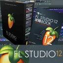 IMAGE LINE SOFTWARE FL STUDIO 12 SIGNATURE BUNDLE 解説本バンドル (Windows専用)【本数限定特価】