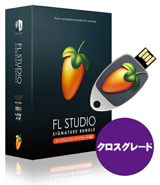 IMAGE LINE SOFTWARE FL STUDIO 12 SIGNATURE BUNDLE クロスグレード版 解説本PDFバンドル 【P5】
