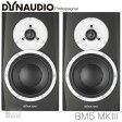 Dynaudio Professional BM5 mkIII (ペア) 【BMシリーズ生産完了特価】