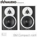 Dynaudio Professional BM Compact mkIII