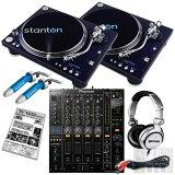 【選べるキャンペーン特典付き!】 Stanton ST.150 + DJM-850 DJセット