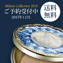 【kanebo(カネボウ)】【送料無料】フェースアップパウダー ミラノコレクション 2018 / 2...
