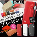 【今ならケースプレゼント!】iBuddy i1 Kit アイ...