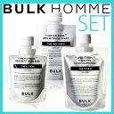 【送料無料】BULK HOMME バルクオム 3点セット <化粧水 乳液 洗顔料> ザ トナー 200