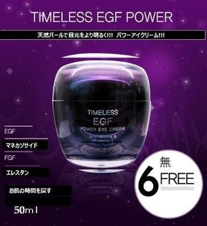 TIMELESS EGF POWER CREAM timeless EGF power cream 50 ml Korea cosmetics and Korea cosmetics and Korean COS /BB cream /bb