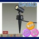 エクステリア 屋外 照明 ライト大光電機(DAIKO daiko) 【照明器具 スポットライト スパイク式 DOL-4825YB 】 ピンタイプ 黒サテン塗装 玄関灯 門柱灯 ダイコー