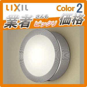 エクステリア 屋外 照明 ライト 屋外【LIXIL 照明 リクシル ライト】【照明器具 ポーチライト LPJ-3型】 ガーデンエクステリア[門まわり] エクステリアライト AC100V ブラケットライト:あかりSHOP D-STYLE