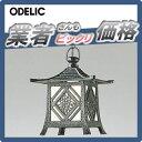 エクステリア 屋外 照明 ライト 【和風照明 OP035402LD】 和風庭園灯 和風ペンダントライト 灯籠 LED 電球色 オーデリック(ODELIC)