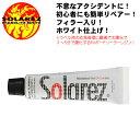 ソーラーレズ ソーラーレジン マイクロライト ホワイト レジン / Solarez Solarresin Microlite White Resin
