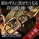 羽島ベルト 手作りバックル ユニセックスベルト 人に自慢できるベルト35mm 本革ベルト レザーベルト 厚革ベルト 日本製 ベルト 自社生産 そのままギフトに 隙のない仕上がり タンニンなめし メンズ レディース 革 プレゼント 本革