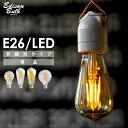【単品】エジソンバルブ 非調光タイプ LED 4W 100V 口金E26 エジソン電球 LED 照明 フィラメントLED 電球色 おしゃれ かわいい 裸電球 カフェ風インテリア 照明 レトロ ボール球